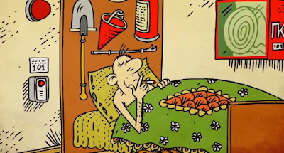 Курение в постели