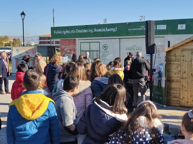 Στο Ναύπλιο σπάνε τα ρεκόρ το ένα μετά το άλλο στην ανταποδοτική ανακύκλωση