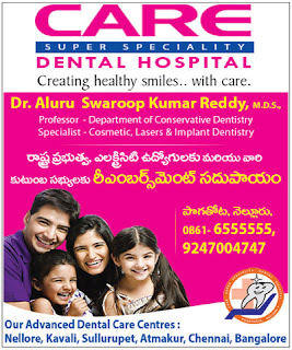 CARE SUPER SPECIALITY DENTAL HOSPITAL NELLORE