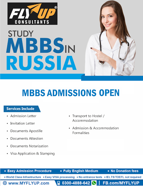 MBBS Admission in Russia, Admission Process & Eligibility criteria for Pakistani Students