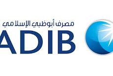 وظائف مصرف أبوظبي الإسلاميAbu Dhabi Islamic Bank 2021