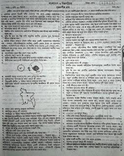 এস এস সি বাংলাদেশ ও বিশ্বপরিচয় সাজেশন ২০২০ | এস এস সি বাংলাদেশ ও বিশ্বপরিচয় প্রশ্ন ২০২০