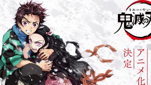 Kimetsu No Yaiba Chapter 196 Spoiler Discussion Thread Mangahelpers 1 year ago1 year ago. kimetsu no yaiba chapter 196 spoiler