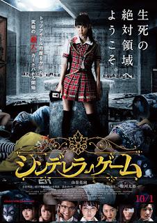 Sinopsis Cinderella Game {Film Jepang}