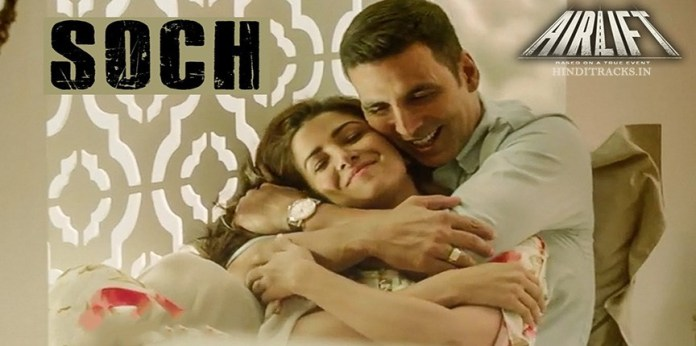 Soch Na Sake Hindi Lyrics