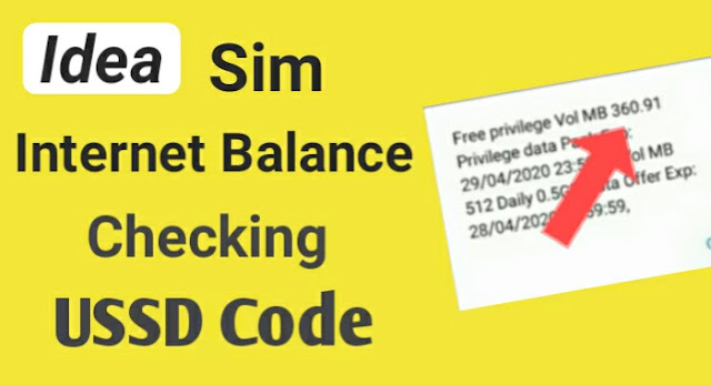 Idea Internet Balance Checking USSD Code Number