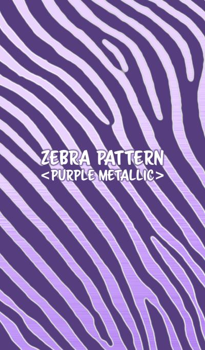 ZEBRA PATTERN <purple metallic>