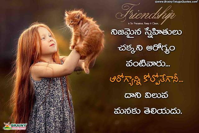 friendship quotes in telugu, heart touching friendship messages in telugu, friendship wallpapers free downlaod