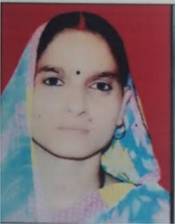 शिक्षामित्र के निधन पर प्राथमिक शिक्षकों ने जताया शोक | #NayaSaberaNetwork