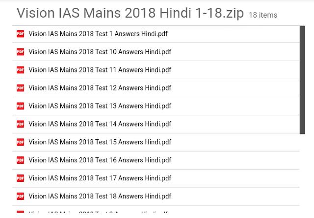 vision-ias-mains-2018-test-1-to-18-hindi