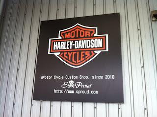 1261225434 - 奈良県のバイク屋さん