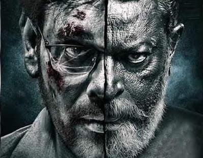 god-father-tamil-movie-download-smartclicksc