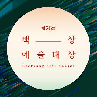 daftar pemenang baeksang arts awards