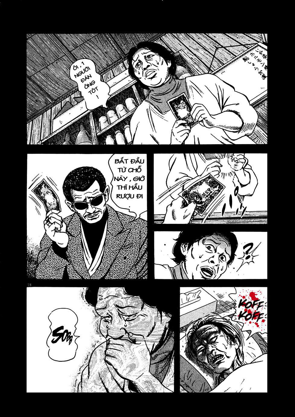 Oyaji chap 12 trang 18