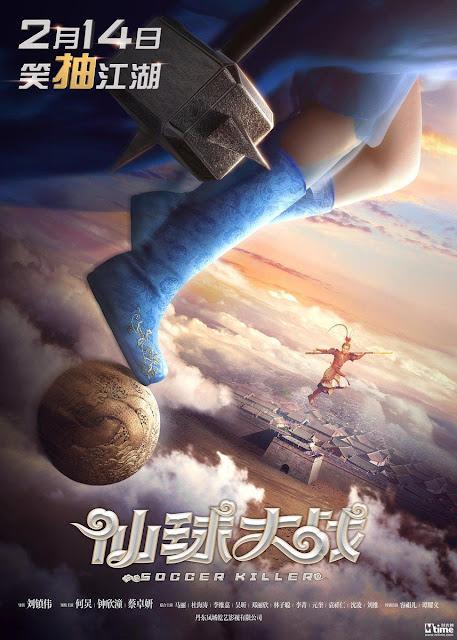 Soccer Killer (2017) China Action Hit Movie Full HDRip 720p BluRay