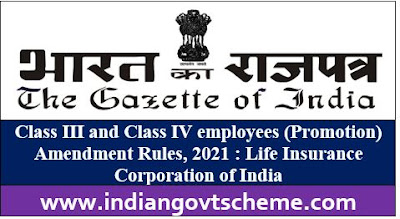 Class III and Class IV employees Promotion