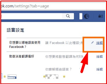 facebook language change back to english