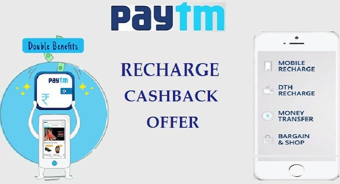 Coupondunia Rs.20 Cashback Recharge Deals Paytm offer