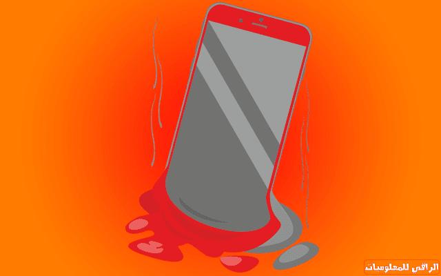 حل مشكلة الارتفاع المفرط في درجة حرارة الهاتف أثناء اللعب