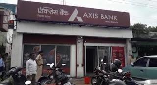 axis-bank-loot-dhanbad
