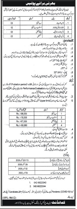 Police Force Jobs 2020