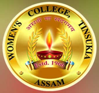 Womens College Tinsukia Recruitment 2020