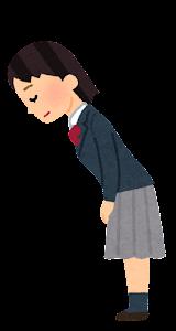 女子学生のお辞儀のイラスト(最敬礼)