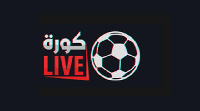 يلا شوت - موقع يلا شوت أفضل موقع عربي لمتابعة أهم المباريات بث مباشر في الوطن العربي