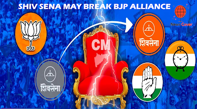 News cover, the news cover, India, indian news, maharashtra election results 2019, BJP Shiv Sena alliance in Maharashtra, Shiv Sena May Break BJP Alliance,