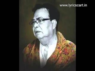 Badhua Amar Chokhe Jol Eneche (বধূয়া আমার চোখে জল এনেছে) Lyrics in Bengali-Jatileswar Mukhopadhyay