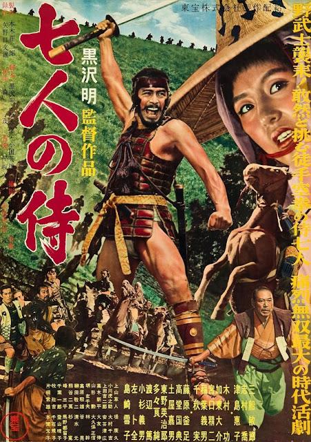 Póster original Los siete samuráis