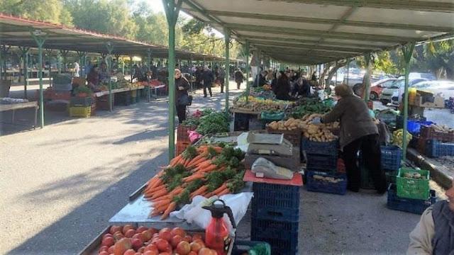 Ανακοίνωση του Δήμου Τρίπολης για τους πωλητές λαϊκών αγορών από Αργολίδα και Σπάρτη