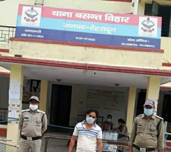 32लाख रुपये की धोखाधड़ी करने में फरार चल रहे आरोपी प्रदीप सकलानी को देहरादून पुलिस ने किया गिरफ्तार