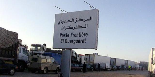 المغرب يرد على استفزازات البوليساريو في كركارات (MAEC)