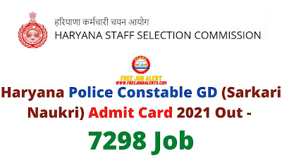 Sarkari Exam: Haryana Police Constable GD (Sarkari Naukri) Admit Card 2021 Out - 7298 Job