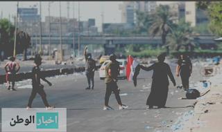 رئيس الوزراء العراقي يخاطب الأمة مع ارتفاع عدد القتلى في الاحتجاجات إلى 42
