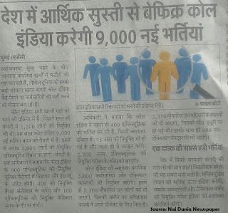 upcoming jobs in coal india