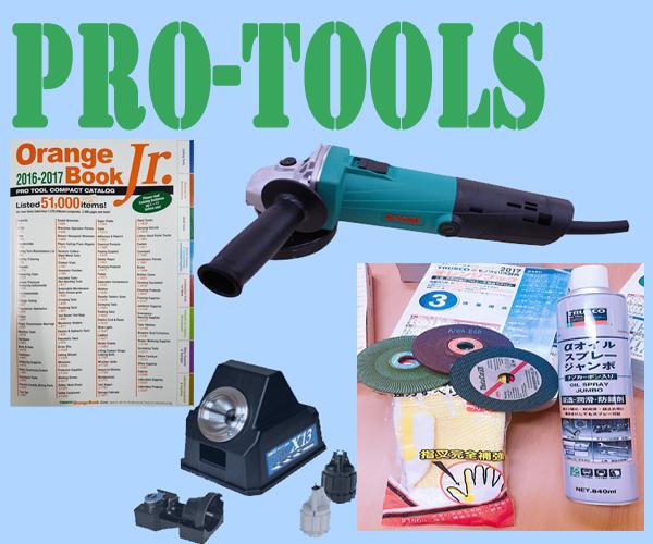 tools trusco orange book driver equipment machine