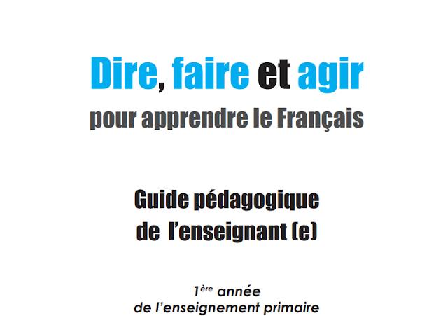 دليل الأستاذ Guide Dire Faire et Agir Français 1AP