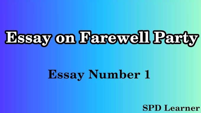 Essay on Farewell Party