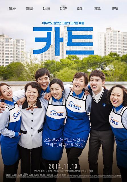 review film korea Cart