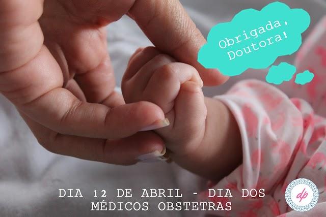12 de abril, dia dos médicos obstetras - Memes de homenagem