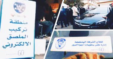 بالتفصيل: عقوبة الامتناع عن تركيب الملصق الإلكتروني على السيارات