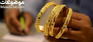 حكم تبديل الذهب بالذهب