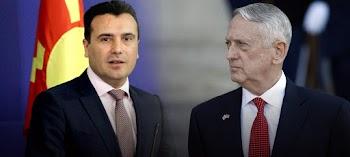 Γιατί οι ΗΠΑ έδωσαν τώρα εντολή σε Α.Τσίπρα να αναγνωρίσει την «Μακεδονία» 28b05d5c967
