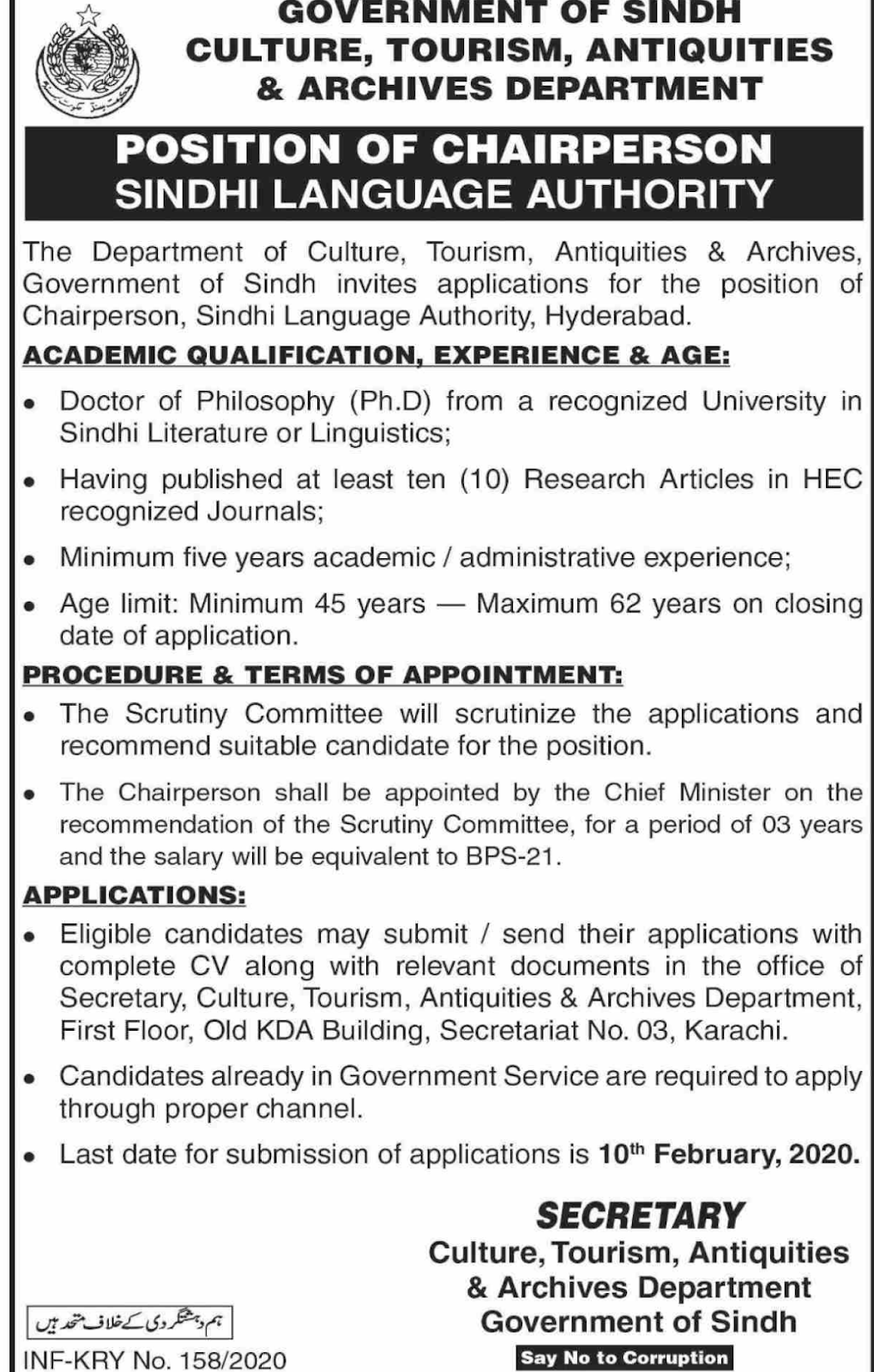 Jobs in Culture, Tourism, Antiquities and Archies Department Govt of Sindh 2020