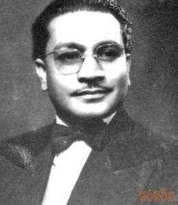 සිංදු පොත,Sindupotha17,Eddy Jayamanna,එඩී ජයමාන්න මහත්මා