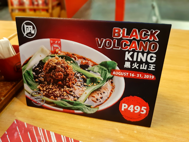 johnny bites, ramen nagi, japanese, ramen, soup, sesame, limited, king, black volcano king
