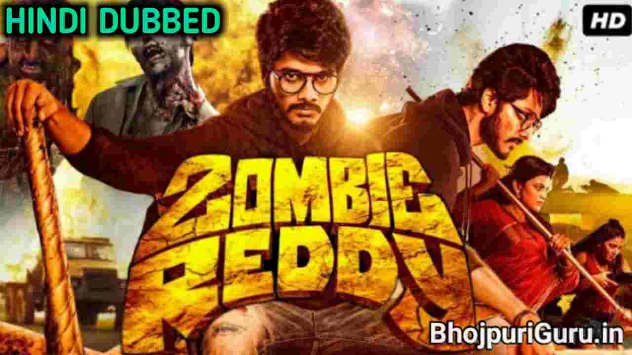 Zombie Reddy Hindi Dubbed Full Movie Download Fillmyzilla - Bhojpuri Guru
