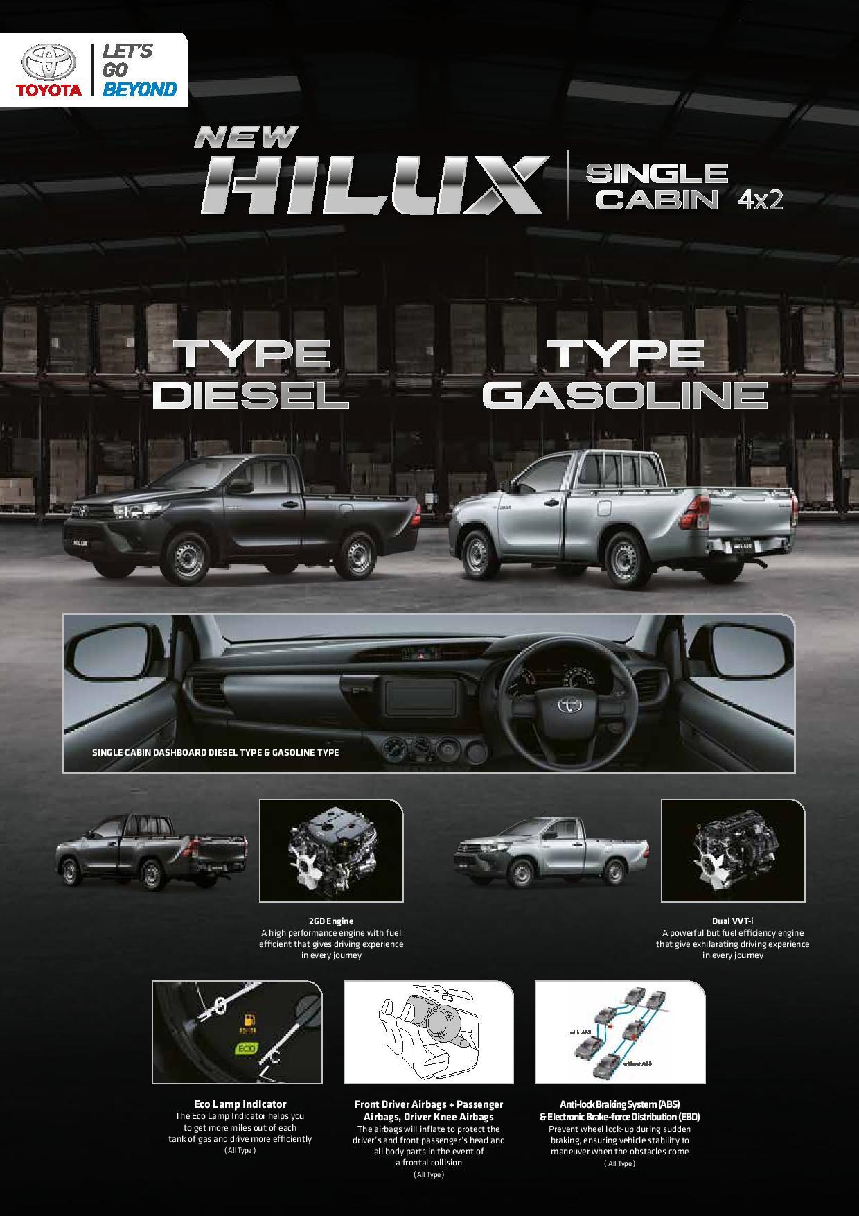 Brosur Toyota Hilux SC
